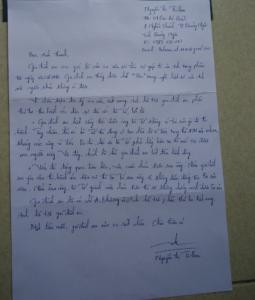 LetterContent